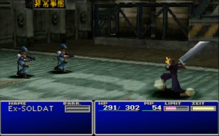 Final Fantasy VII (PS1)